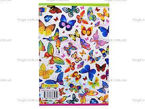 Анкета для друзей «Бабочки», 5052, фото