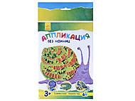 Детская аппликация без ножниц «Животные», Л226007Р