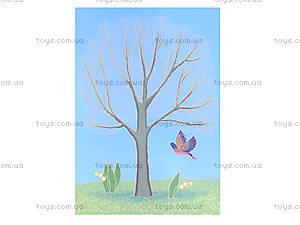 Аппликация без ножниц «Природа», Л226009Р, детские игрушки