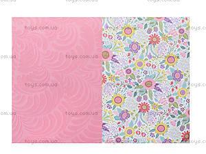 Аппликация без ножниц «Природа», Л226009Р, toys.com.ua