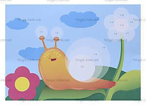 Набор для творчества «Аппликация из кружочков», Л521005У, купить