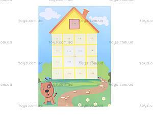 Аппликация с фигурками «Аппликация из квадратиков», Л521008У, купить