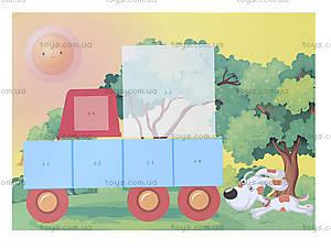 Аппликация с фигурками «Аппликация из квадратиков», Л521008У, фото