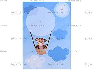 Аппликация с фигурками «Аппликация из кружочков», Л521001Р, фото