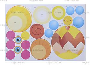 Аппликация с фигурками «Аппликация из кружочков», Л521001Р, цена