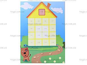 Аппликации с фигурками «Аппликация из квадратов», Л521004Р, купить