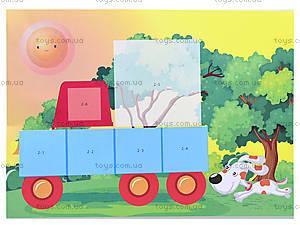 Аппликации с фигурками «Аппликация из квадратов», Л521004Р, фото