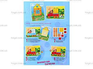 Аппликации с фигурками «Аппликация из квадратов», Л521004Р, цена