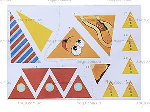 Аппликация с фигурками «Аппликация из треугольников», Л521002Р, купить
