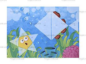 Аппликация с фигурками «Аппликация из треугольников», Л521002Р, фото