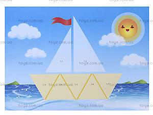 Аппликация с фигурками «Аппликация из треугольников», Л521002Р, отзывы