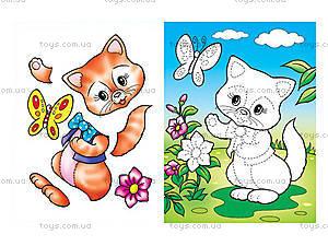 Аппликации для детей «Котик», 0390