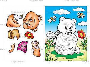 Аппликации для детей «Котик», 0390, цена