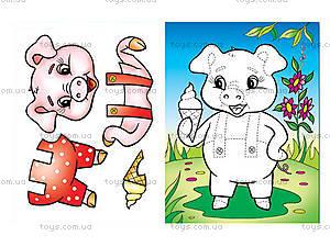 Детская аппликация «Слоненок», 0383, цена