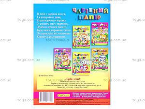 Детская аппликация «Зайчик», 0376, купить