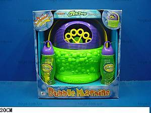 Аппарат для создания мыльных пузырей Bubble Machine, 32838А