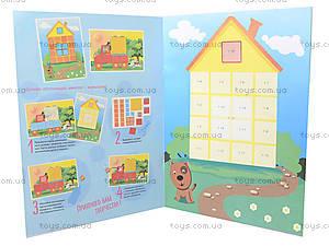 Аппликации с фигурками «Аппликация из квадратов», Л521004Р, магазин игрушек