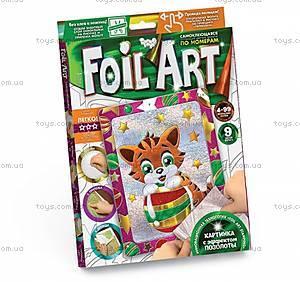 Аппликация цветной фольгой «Foil Art»,