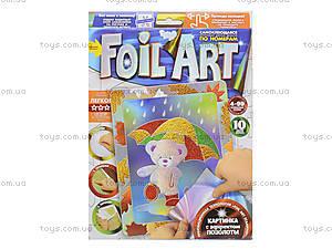Аппликация цветной фольгой по номерам Foil Art, , детские игрушки
