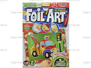 Аппликация цветной фольгой по номерам Foil Art, , магазин игрушек