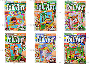 Аппликация цветной фольгой по номерам Foil Art,