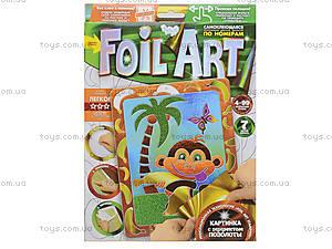 Аппликация цветной фольгой по номерам Foil Art, , toys.com.ua