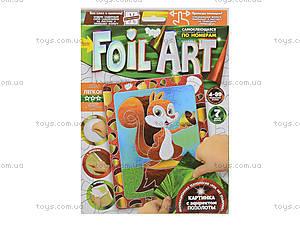 Аппликация цветной фольгой по номерам Foil Art, , toys