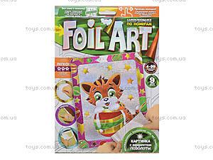 Аппликация цветной фольгой по номерам Foil Art, , іграшки