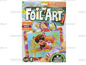 Аппликация цветной фольгой по номерам Foil Art, , детский