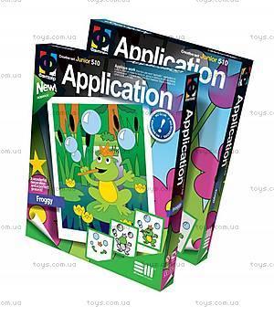 Аппликация для детей «Лягушонок», 257006