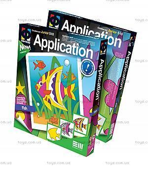 Аппликация для детей «Рыбки», 257008