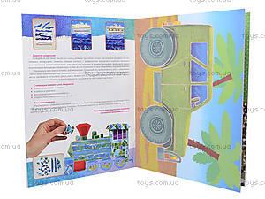 Аппликация для детей «Вертолёт», Л226001Р, toys