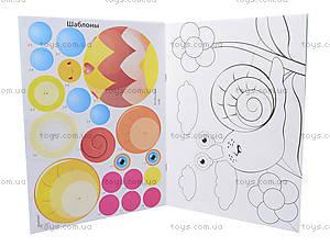 Аппликация с фигурками «Аппликация из кружочков», Л521001Р, детские игрушки
