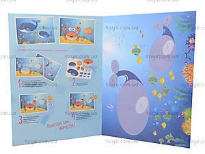 Аппликация из фигурок «Аппликация из овалов», Л521003Р, детские игрушки