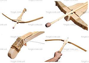 Арбалет деревянный игрушечный, 171907у
