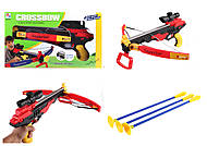 Арбалет длинна 42см, лазерный прицел, 3 стрелы на присоске , ZY1907B, toys