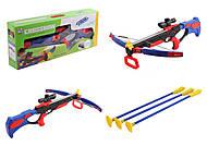 Арбалет на батарейках + 3 стрелы (ZY1908B), ZY1908B, іграшки