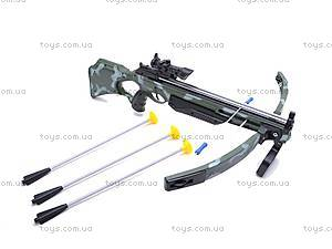 Игрушечный арбалет, с 3 стрелами, 35881H