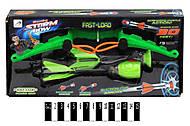 Арбалет с двумя стрелами «Storm Bow», AX1021, toys.com.ua