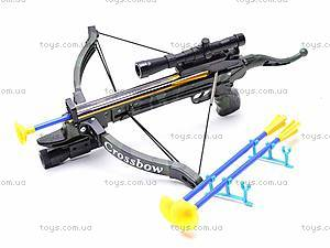 Арбалет со стрелами для детей, 20123C