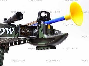 Арбалет со стрелами для детей, 20123C, купить