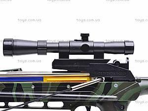 Арбалет со стрелами для детей, 20123C, фото