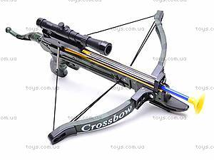 Арбалет со стрелами для детей, 20123C, отзывы