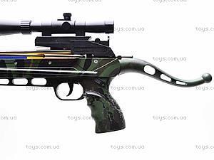 Арбалет со стрелами для детей, 20123C, игрушки