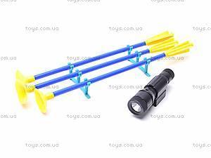 Арбалет со стрелами для детей, 20123C, детские игрушки