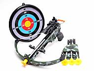 Арбалет со стрелами и целью, 35881L