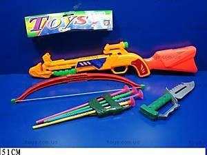 Арбалет, со стрелами и ножнами, 551А