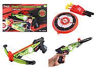 Арбалет игровой (J1805), J1805, toys.com.ua