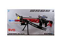 Арбалет - винтовка 2 в 1 с прицелом, HT9909-7, магазин игрушек