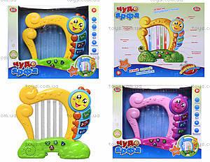 Музыкальная игрушка «Чудо-арфа», 7699